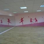 סטודיו לריקוד לאחר עיצוב